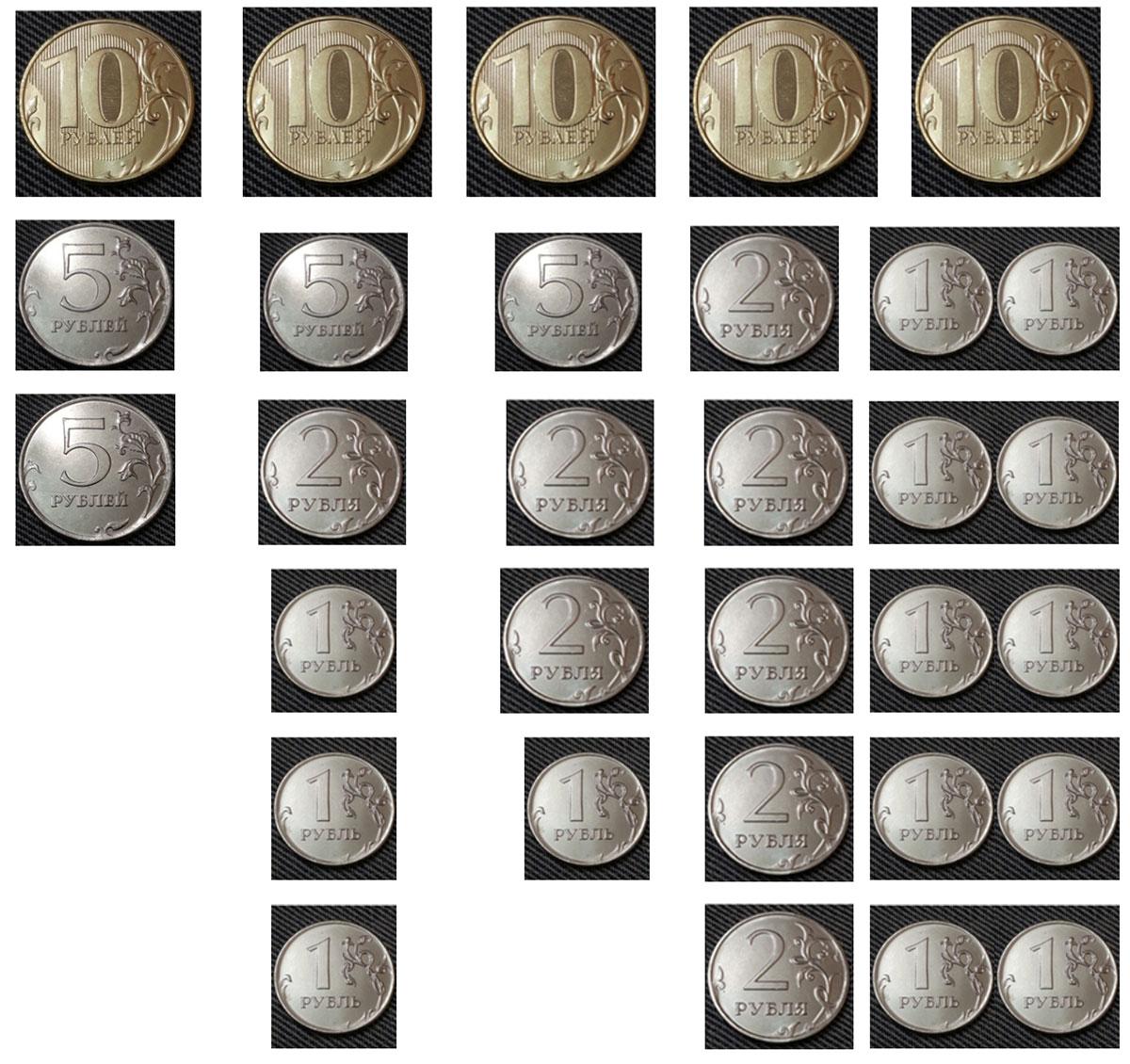 Использование ДТТ и метода обучения «цепочка в обратной последовательности» для формирования навыка обращения с денежными монетами для совершения покупок у младшего школьника с РАС